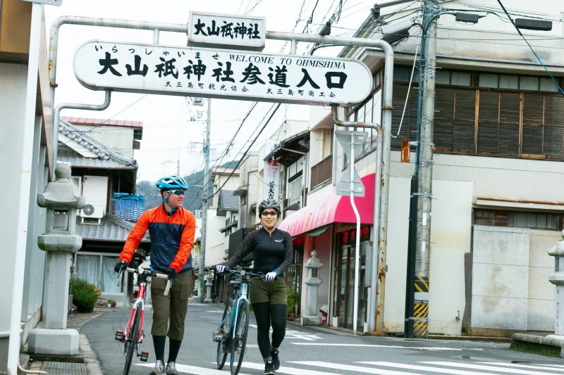 今治発 まだ見たことのない「瀬戸内しまなみ海道」へ!