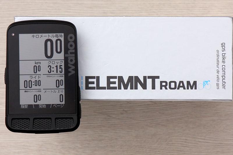 ワフーの最新鋭機「エレメントローム」がすごい! カラー画面とリルート機能を搭載