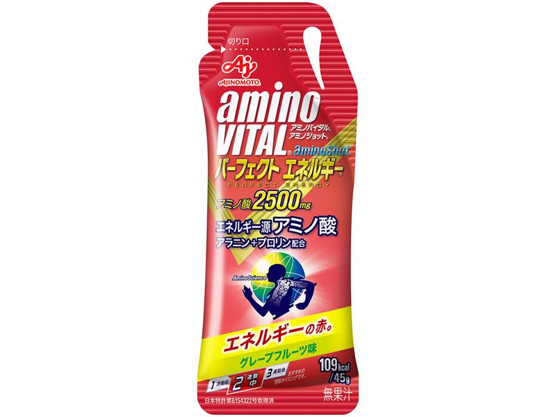 ヒルクライムだけじゃない、活用法を伝授 アミノ酸の力で耐久レースを乗り切る!
