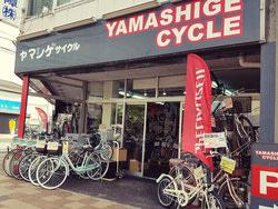【愛知県】ヤマシゲサイクル「スペシャライズド試乗会」9/7〜8開催