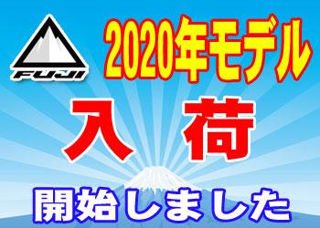 【大阪】カンザキ阪急千里山店「FUJI2020モデル入荷&アウトレット品特売です!」
