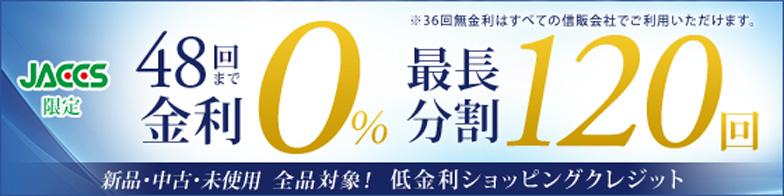 クラウンギアーズ【全国対応】増税前の中古大放出!
