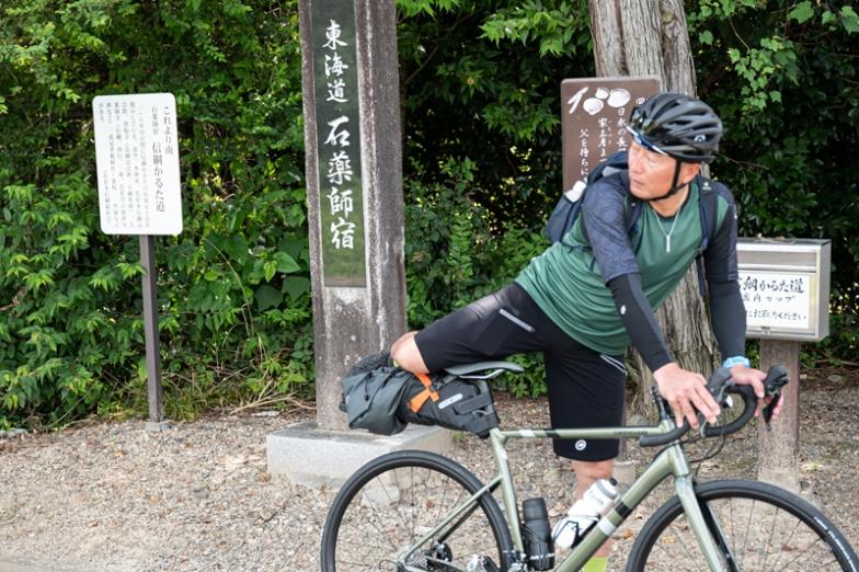 旧街道サイクリングの旅 vol.5