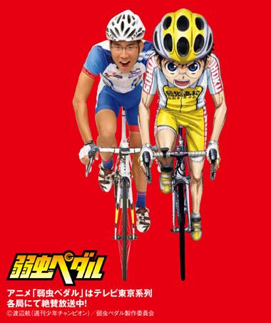 最速の称号を求め全国から強者店長集結!全日本最速店長選手権2013