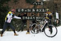 冬にじっくり体のメンテナンス 肩、腰、ヒザはもう痛くない!