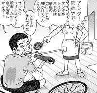 全国ロングライドイベント徹底ガイド36日本のハンドメイドサイクル 1/2