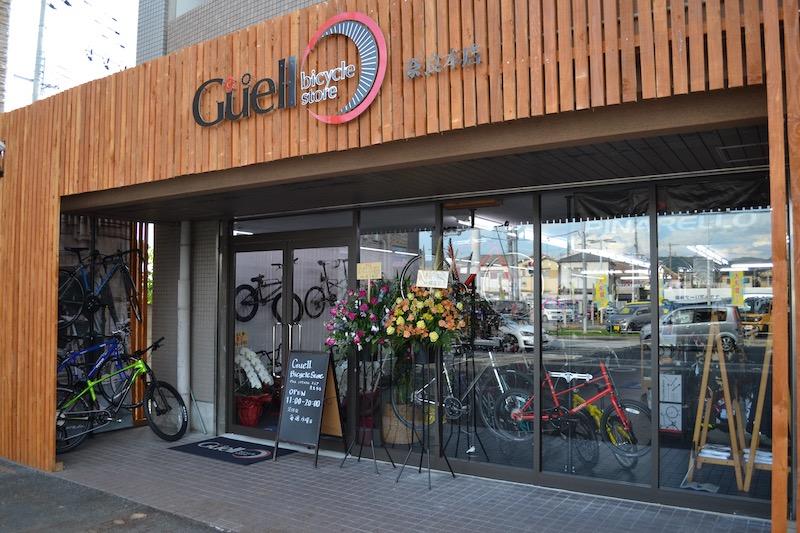 【奈良県】グエルバイシクルストア本店 移転リニューアルオープン!