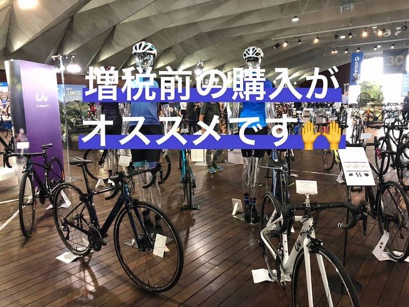 【愛知県】エッグス豊田店「ジャイアント店頭展示中」