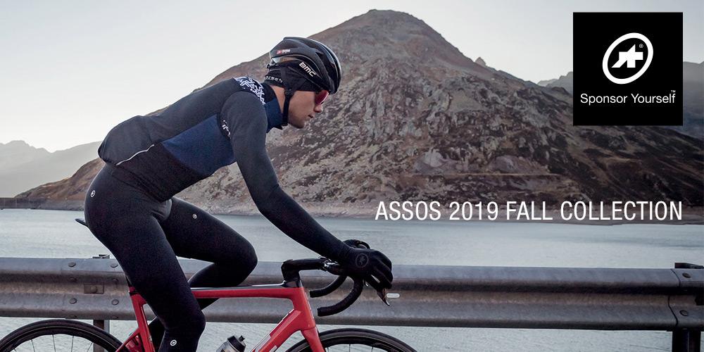 アソス2019秋のサイクルウエアコレクション登場