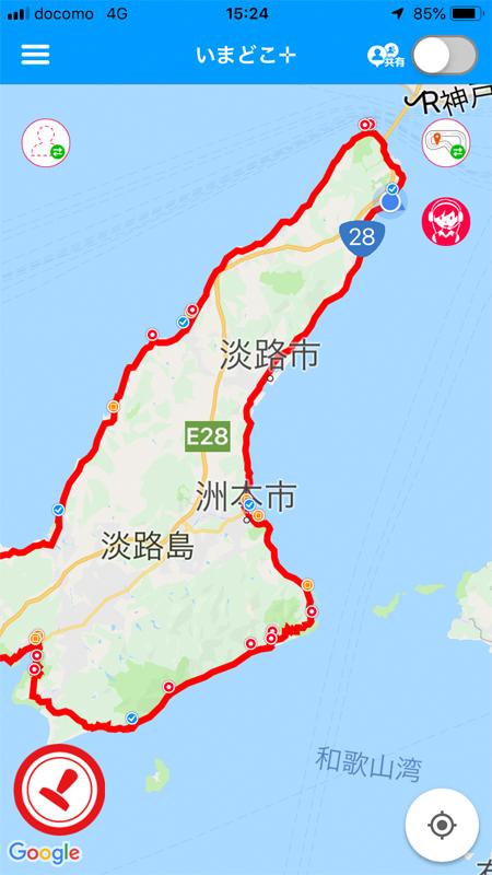 2019淡路島ロングライド150