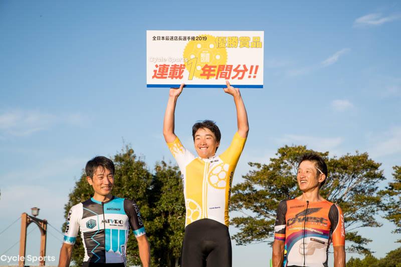 優勝したスクアドラ滋賀守山 涌本正樹。2位エイジサイクル 岩島啓太、3位サイクルポイントオーベスト 西谷雅史