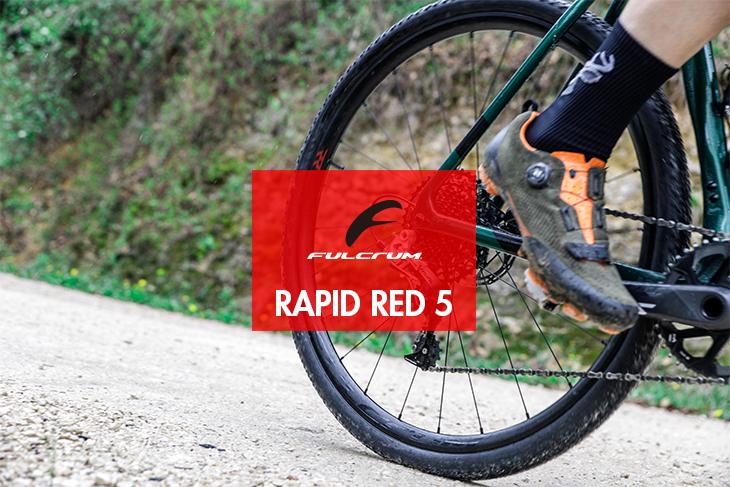 フルクラム・RAPID RED 5 DB