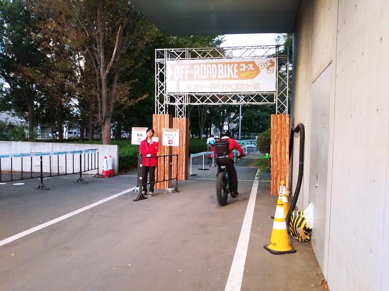 オフロード試乗コース・サイクルモード2019