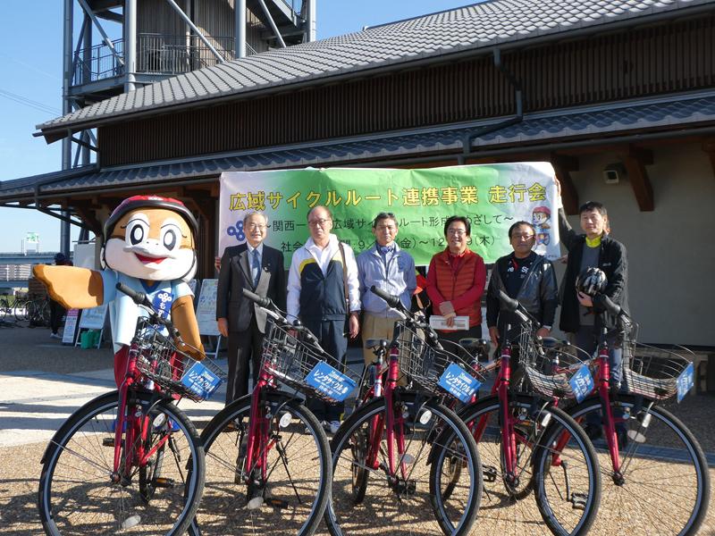 大阪広域サイクルルート連携事業走行会