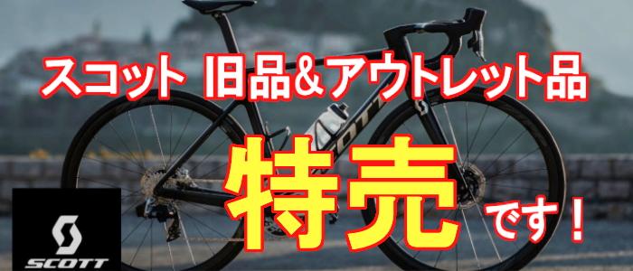 カンザキ阪急千里山店