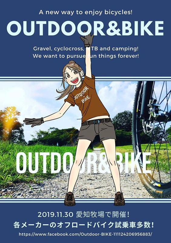 Outdoor & BIKE