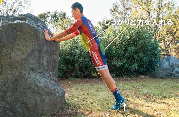 体幹トレーニング法5-2