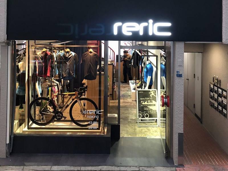 レリック東京