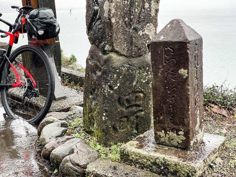 旧街道サイクリングの旅11
