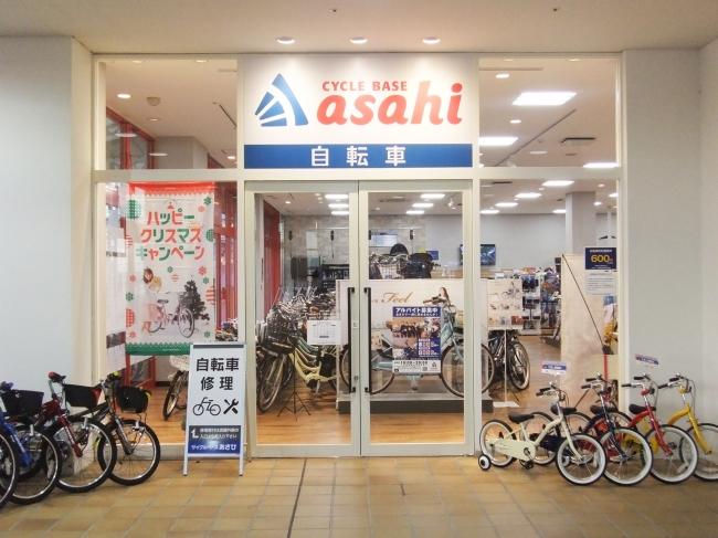 サイクルベースあさひサンシャインワーフ神戸店