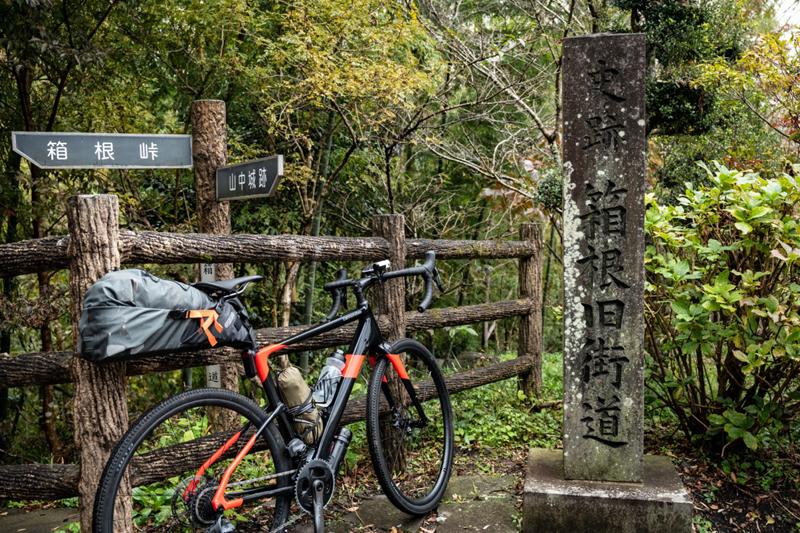 旧街道サイクリングの旅12