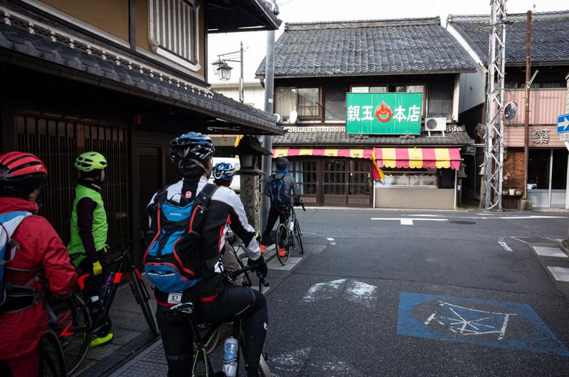 御代参街道サイクリング