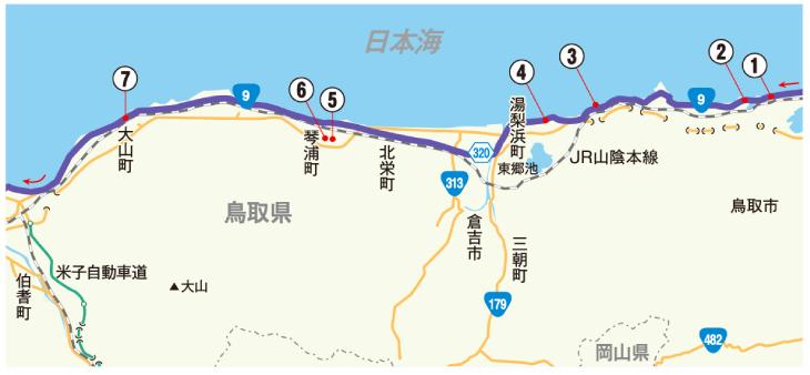 セクション2のマップ