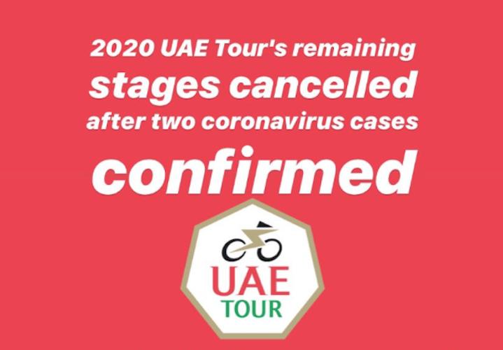 UAEツアー