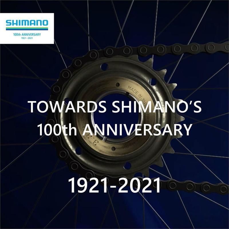 シマノ100周年サイト
