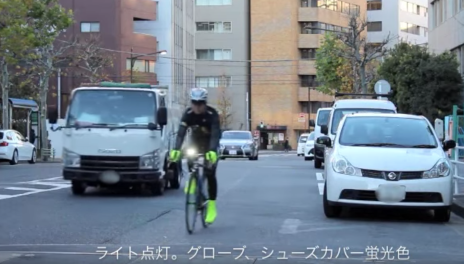 自転車通勤の被視認性