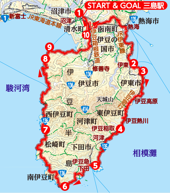 伊豆いちコース250km