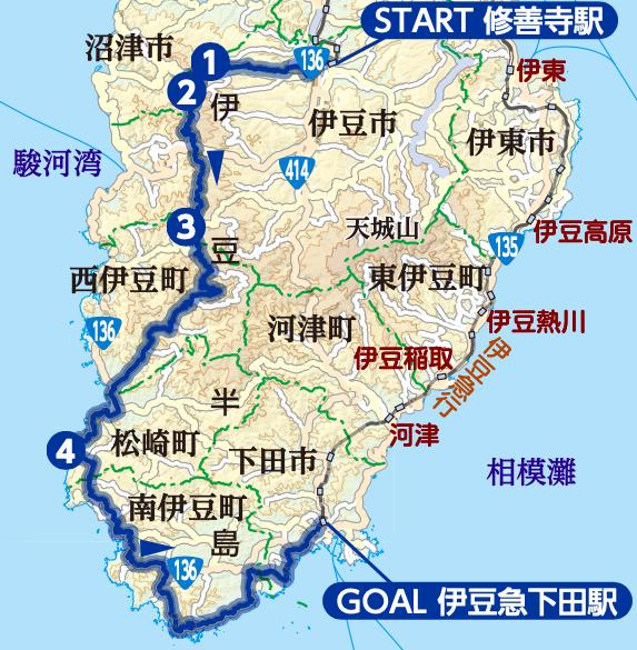 伊豆中央峠越えコースのマップ