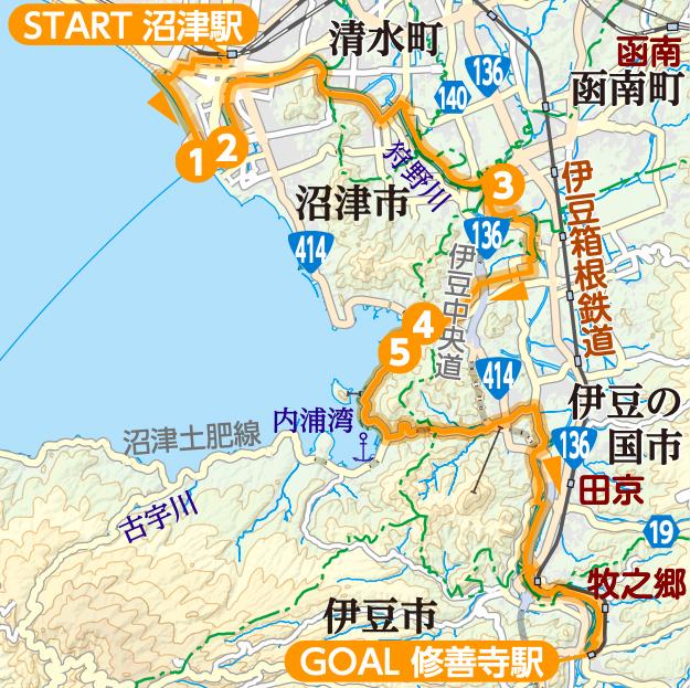 海と狩野川満喫コース