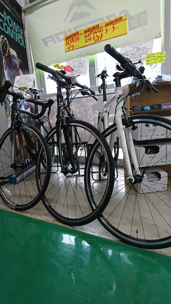サイクルセンター岡山