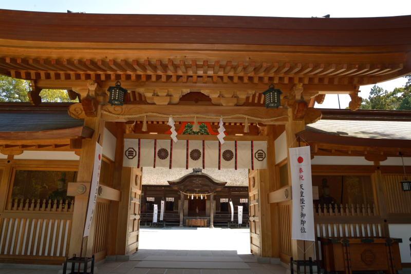 mazdashimanami