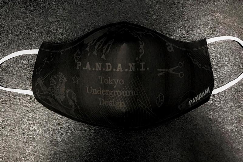 パンダーニのマスク
