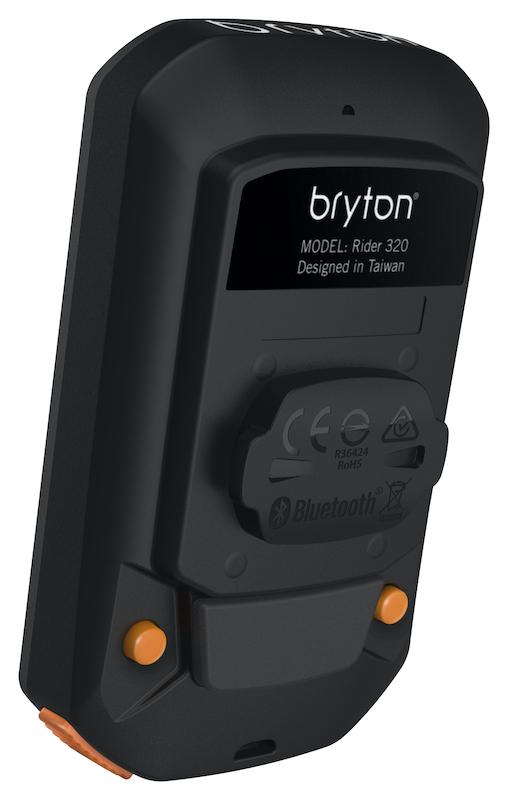 ブライトン・Rider320