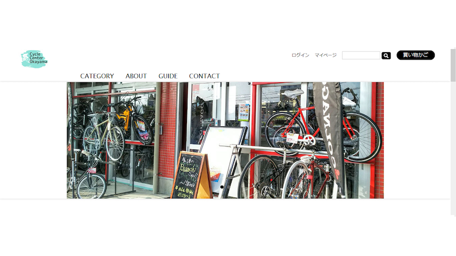 サイクルセンター岡山本店