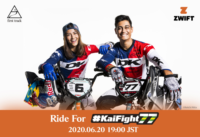 Ride for #KaiFight77
