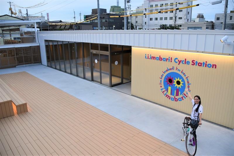 今治駅前サイクリングターミナル