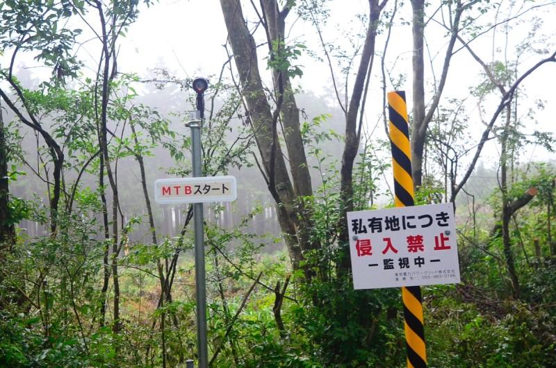 フジヤマパワーライントレイル