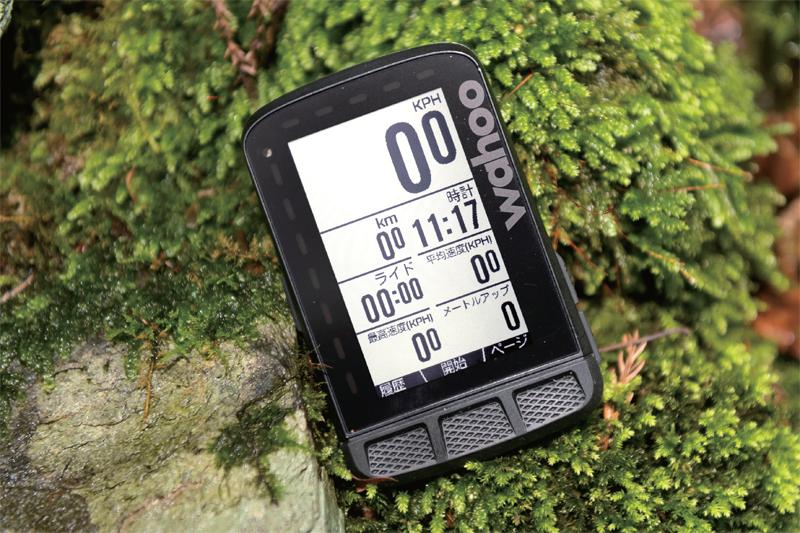 GPSサイクルコンピュータ