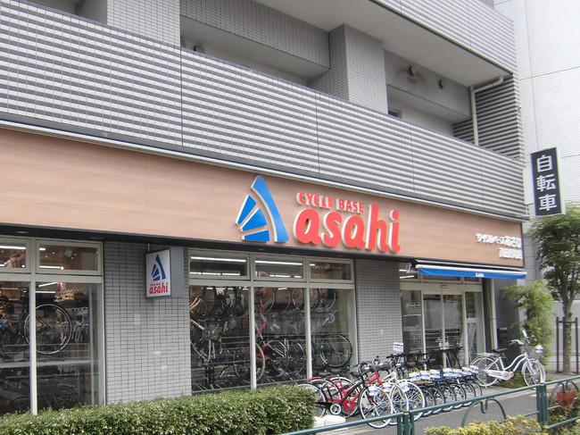 サイクルベースあさひ高田馬場店