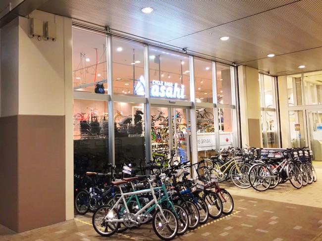 サイクルベースあさひアリオ亀有店