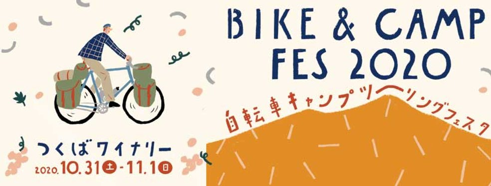 BIKE&CAMP FES 2020