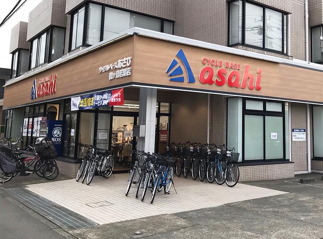 サイクルベースあさひ鶴ヶ島若葉店