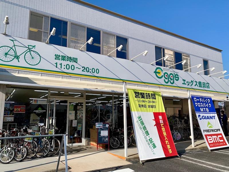 エッグス豊田店