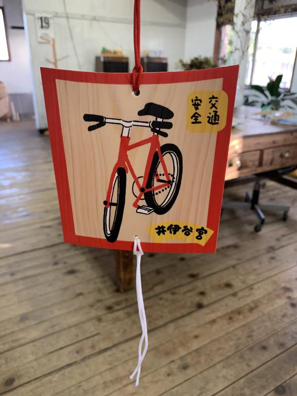 自転車絵馬