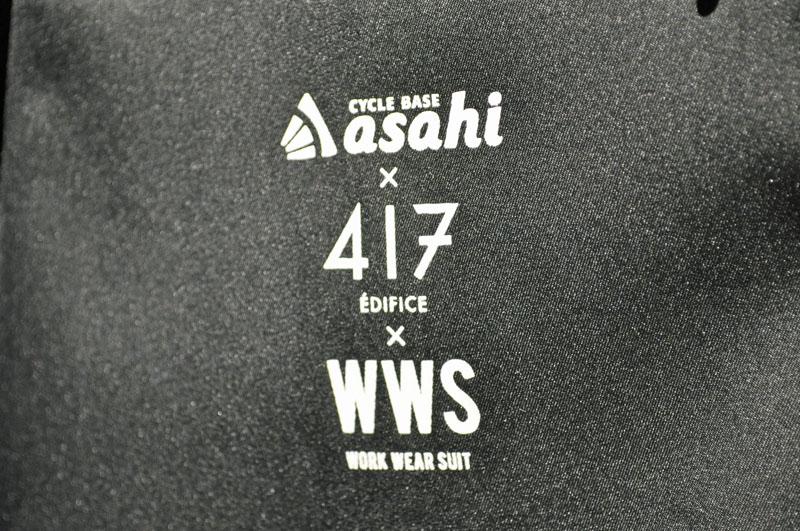 WWS×あさひ×417スーツ