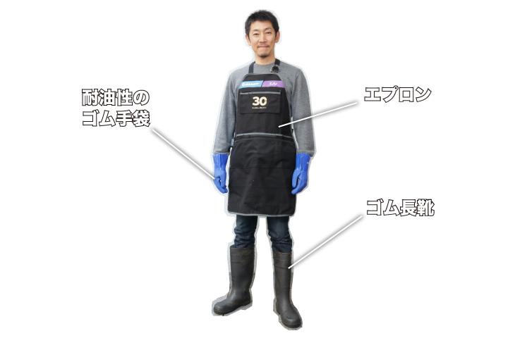 作業に適した服装